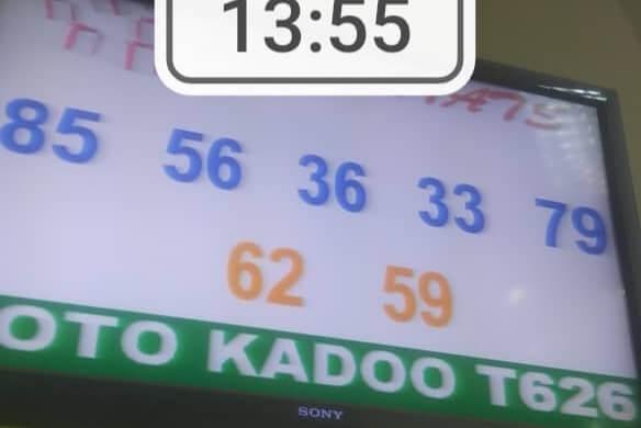 Numéros gagnants loto Kadoo tirage 626