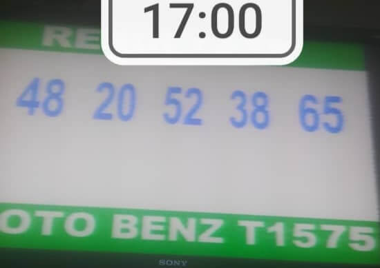 Numéros gagnants du loto Benz tirage 1575